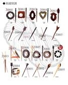 Knitpro棒針:披肩針-1.jpg