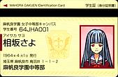 魔法老師-2-A(3-A)全學生:CD-_01.jpg