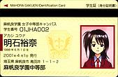 魔法老師-2-A(3-A)全學生:CD-_02.jpg