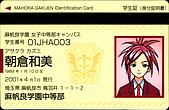 魔法老師-2-A(3-A)全學生:CD-_03.jpg