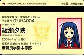 魔法老師-2-A(3-A)全學生:CD-_04.jpg