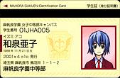 魔法老師-2-A(3-A)全學生:CD-_05.jpg