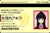 魔法老師-2-A(3-A)全學生:CD-_06.jpg