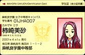 魔法老師-2-A(3-A)全學生:CD-_07.jpg