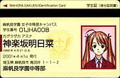 魔法老師-2-A(3-A)全學生:CD-_08.jpg