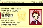 魔法老師-2-A(3-A)全學生:CD-_09.jpg