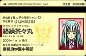 魔法老師-2-A(3-A)全學生:CD-_10.jpg
