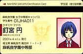 魔法老師-2-A(3-A)全學生:CD-_11.jpg