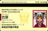 魔法老師-2-A(3-A)全學生:CD-_12.jpg