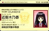魔法老師-2-A(3-A)全學生:CD-_13.jpg
