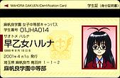 魔法老師-2-A(3-A)全學生:CD-_14.jpg
