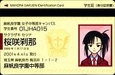 魔法老師-2-A(3-A)全學生:CD-_15.jpg