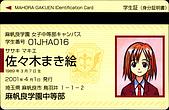 魔法老師-2-A(3-A)全學生:CD-_16.jpg