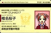 魔法老師-2-A(3-A)全學生:CD-_17.jpg