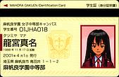 魔法老師-2-A(3-A)全學生:CD-_18.jpg