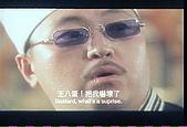 【蒐密.無厘頭.搞笑惡搞.KUSO全網羅の圖區】:唐牛.jpg