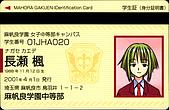 魔法老師-2-A(3-A)全學生:CD-_20.jpg