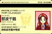 魔法老師-2-A(3-A)全學生:CD-_21.jpg