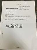 公民黨:IMG_2728 (1).jpg