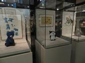 伊東泰迪熊博物館:Tokyo 1385.jpg