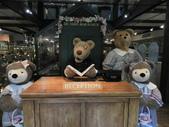 伊東泰迪熊博物館:Tokyo 1380.jpg