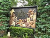 伊東泰迪熊博物館:Tokyo 1372.jpg
