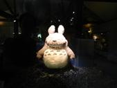 伊東泰迪熊博物館:Tokyo 1482.jpg