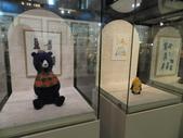 伊東泰迪熊博物館:Tokyo 1384.jpg