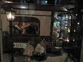伊東泰迪熊博物館:Tokyo 1397.jpg