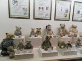 伊東泰迪熊博物館:Tokyo 1387.jpg