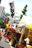 祭り:1492647743.jpg