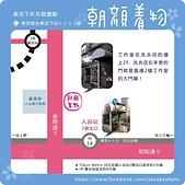 行動相簿:2014-03-31 142225.JPG