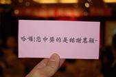 100321好樂迪錢櫃聯合春酒:100321好樂迪錢櫃聯合春酒 (1).JPG