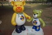 20141124泰迪熊:20141124泰迪熊-170.JPG