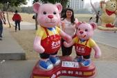 20141124泰迪熊:20141124泰迪熊-123.JPG