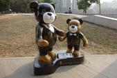 20141124泰迪熊:20141124泰迪熊-112.JPG