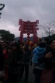20130302新竹燈會:20130302新竹燈會-009.jpg
