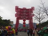 20130302新竹燈會:20130302新竹燈會-016.JPG