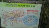 20130720陳家農場:20130720陳家農場-035.jpg
