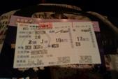 20121204台茂: