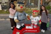 20141124泰迪熊:20141124泰迪熊-184.JPG
