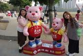 20141124泰迪熊:20141124泰迪熊-120.JPG