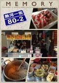 20131011小琉球:20131011小琉球-011.JPG