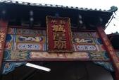 20130302新竹燈會:20130302新竹燈會-001.jpg