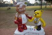 20141124泰迪熊:20141124泰迪熊-181.JPG