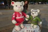 20141124泰迪熊:20141124泰迪熊-146.JPG