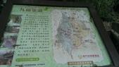 20130720陳家農場:20130720陳家農場-026.jpg