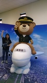 20141027航空熊:20141027航空熊-10.JPG