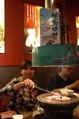 20140320慶生:20140320慶生-03.jpg