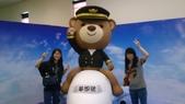 20141027航空熊:20141027航空熊-14.JPG